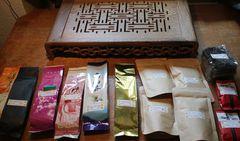 Siam Tee Shop Bestellung