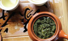 TG Edmon's Wenshan Baozhong