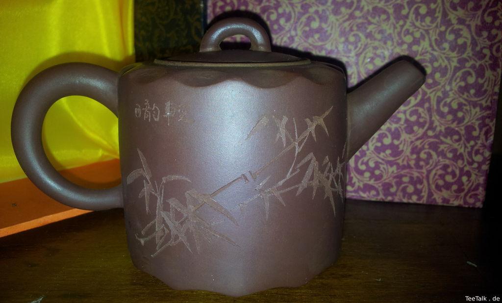 Yixing (purple clay)