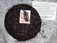 2002 Top Aged Yunnan CNNP 7542 Zhong Cha Pu Erh Raw Cake 3