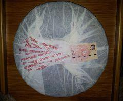 2009 Menghai (7572) Dayi Pu Erh Chitse Beeng Cha (Rückseite)