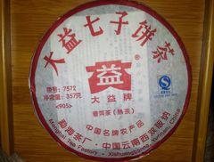 2009 Menghai (7572) Dayi Pu Erh Chitse Beeng Cha