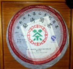 2007 6FTM Zhong Cha brand *Mengyi*