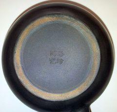 black Jianshui Dragon Egg (Signatur)