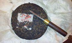 2009 Yubang Pasha   Gu Shu Cha   Ripe Pu Erh Cake (Bing ausgepackt 02)