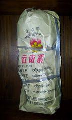 2009 Xiaguan Baoyan Mushroom (3 tuos pack)