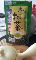 Tee aus Japan