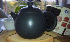 black Jianshui Dragon Egg (1)