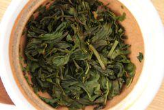Hoshino Blue Tea 3. Aufguss (Blaetter)