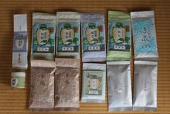 Tee aus Uji und Yame