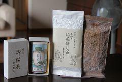 Ryūōen Sencha und Hōjicha