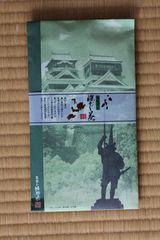 Houkun Tamaryokucha Geschenkverpackung