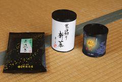 Tees von Hoshino Seichaen