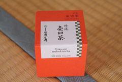Tokusen Tsubikiricha von Gion Tsujiri