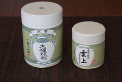 Ōfuku Sencha und Sencha Unjō (Marukyūkoyamaen)