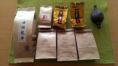 Bestellung ChaDao