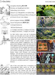 HuangShan Maofeng 黄山毛峰 Testbericht