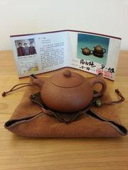 Yixing Jiang Po Ni 200 ml