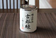 Marukyu Koyamaen Kaikado-Dose