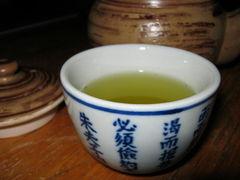 Gyokuro Zubereitung