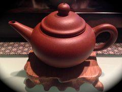 Yixing Teapot Di Cao Qing Shui Ping (135ml)