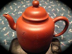 Yixing Kanne (300ml)