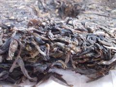 2014 Supreme Yunnan LinCang XiGui Aged Tree puer Pu'er Puerh Raw Cake Black Tea 1