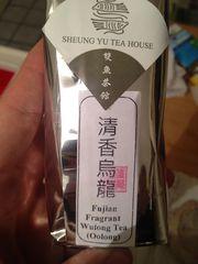 75g Tee