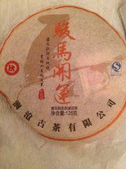 Shu / Sheng Blend (?)  Bing