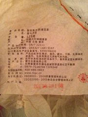 Wrapper Shu / Sheng Blend?