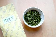 Gyokuro Karigane_Premium - Tee 1