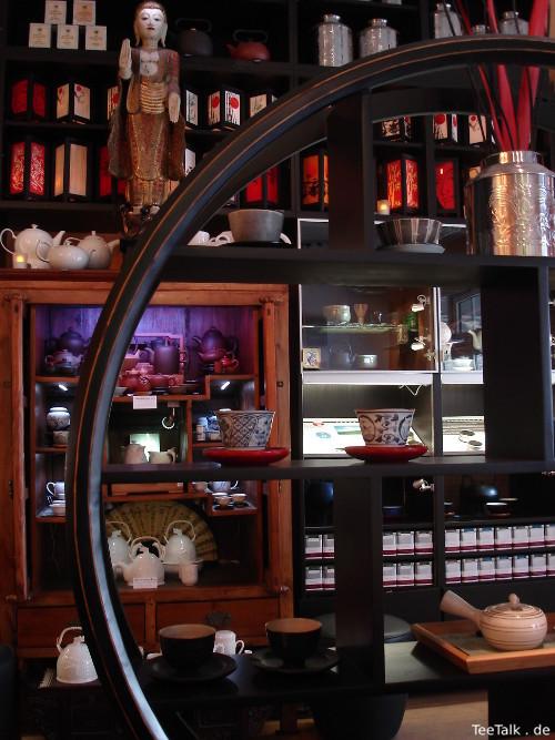 Shennong Tea Lounge 2