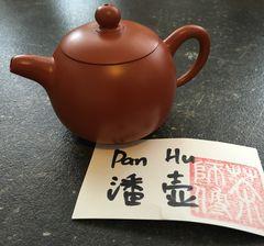 Chaozhou Pan Hu 110ml