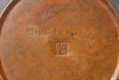 Kaikado Caddy (Kupfer)