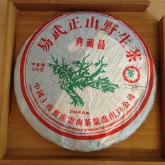 Yiwu Zhengshan 2