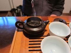 Gong Fu Cha mit Pu Erh Tee