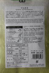 Uji Shincha (Fukujuen) Verpackung Rueckseite