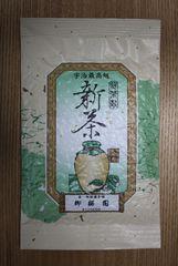 Uji Saikō-kyū Shincha von Ryūōen