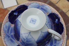 Teetasse-Unterseite von Kōransha
