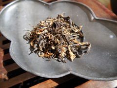 Yunnan Dian Hong Tee - Pekoe