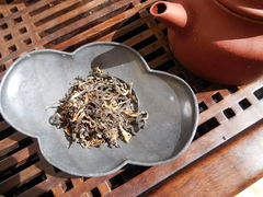Yunnan Dian Hong Tee