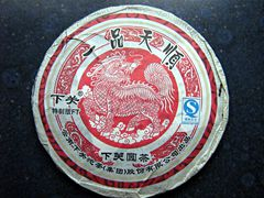 Kylin Xiaguan FT Puer Tea Cake 2008