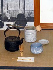 Teemuseum 16