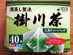 Japanischer Beuteltee Verpackung.jpg