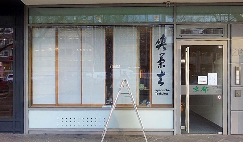 56a3945e4a53b_Kyoto2-jap.Teekultur(800x4