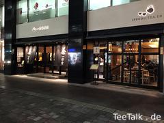 Ippodo Tokyo