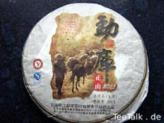 Mengku Zheng Shan 2011 Wrapper