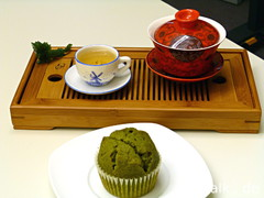 Matcha Muffin