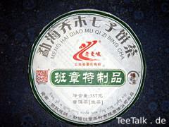 LaoManE Extra BanZhang 2012 Wrapper
