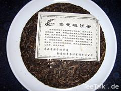 LaoManE Extra BanZhang 2012
